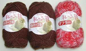 Watashi no Kimochi yarn by Kanebo